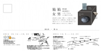 DM-1.jpg